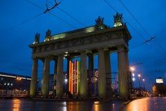 Arco triunfal en St. - Petersburgo Imágenes de archivo libres de regalías