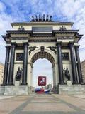 Arco triunfal na avenida de Kutuzov em Moscou, Rússia imagem de stock royalty free