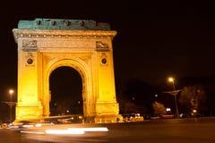 Arco triunfal por la ensenada, Bucarest Fotografía de archivo libre de regalías