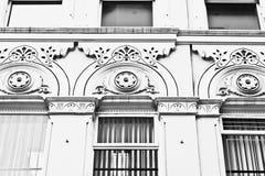 Arco Windows Immagini Stock