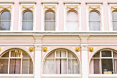 Arco Windows Foto de Stock