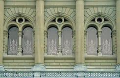 Arco Windows Fotografia Stock Libera da Diritti