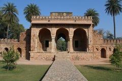 Arcos da arquitetura dos monumentos Fotos de Stock Royalty Free