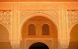 Arcos de oro y ventanas. Arte islámico. Alhambra Fotografía de archivo libre de regalías
