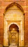 Arcos decorados no túmulo de Iltutmish fotos de stock royalty free