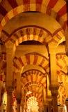 Arcs de cathédrale de Cordoue Image libre de droits