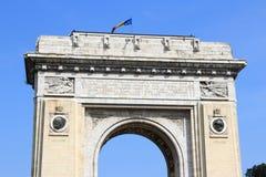 Arcul de Triumf. Monumental triumphal arch in Bucharest, Romania Royalty Free Stock Photos