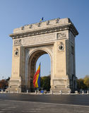 Arcul de Triumf Royalty Free Stock Photos