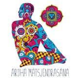 Ardha matsjendrasana joga stanowi ilustracji
