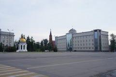 Area del conteggio Speransky a Irkutsk Fotografia Stock