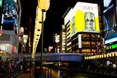 Area di Dotombori, Osaka, Giappone fotografia stock libera da diritti