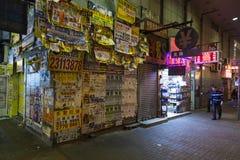 Area di Mong Kok in Hong Kong Immagini Stock