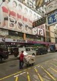 Area di Mong Kok in Hong Kong Fotografia Stock Libera da Diritti