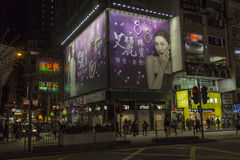 Area di Mong Kok in Hong Kong Fotografie Stock Libere da Diritti