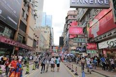 Area di Mongkok Mong Kok è caratterizzato da una miscela immagini stock