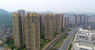 Area di sonno nella città cinese Bella città moderna, Cina video d archivio