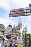 Area di tema della Germania - parco di europa in ruggine, Germania Fotografia Stock