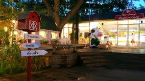 Area domestica quotidiana del ristorante Fotografie Stock Libere da Diritti