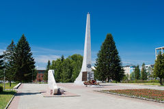 Area of ​​the Eternal Flame in Novoaltaysk Royalty Free Stock Image