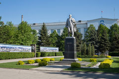 The area in front CJSC Alcoa SMZ. SAMARA - MAY 4: The area in front CJSC Alcoa SMZ on May 4, 2012 in Samara, Russia. CJSC Alcoa SMZ produces sheet rolling Royalty Free Stock Image