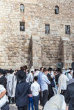 The area in front of Western Wall Royalty Free Stock Photo