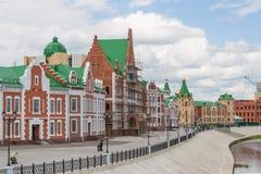 Area Gogol and beautiful home on the square. The Republic of Mari El, Yoshkar-Ola, Russia. 05/21/2016 Royalty Free Stock Image