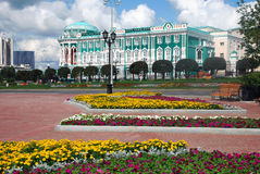 Area Historic Square. Ekaterinburg, Russia. Royalty Free Stock Image