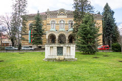 The area at the Holy Synod of the Bulgarian Orthodox Church in Sofia Royalty Free Stock Photography