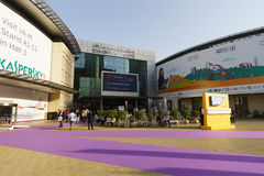 Area near exhibition centre Stock Image