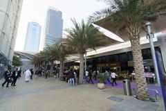 Area near exhibition centre Royalty Free Stock Photos