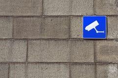 Area nell'ambito di videosorveglianza Fotografie Stock Libere da Diritti