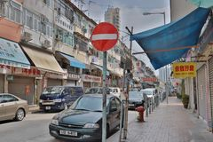 Sheung Shui smuggler shops at hong kong. The area of north district  Sheung Shui Royalty Free Stock Photos