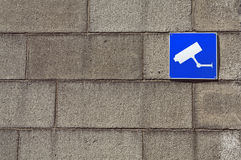 Area under video surveillance Royalty Free Stock Photos