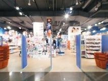 Area vaga dell'entrata del negozio del giocattolo dei bambini Fotografia Stock Libera da Diritti