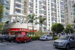 Area vivente della città del haicang, città amoy, porcellana Fotografie Stock