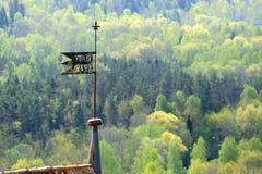 Areal widok na Gauja Zdjęcie Stock