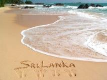 Areia dourada Fotos de Stock Royalty Free