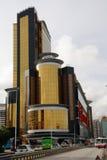 Areias Macao Fotografia de Stock