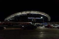 Arena de Kazán Imágenes de archivo libres de regalías