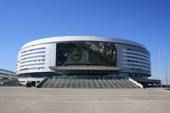 A arena de Minsk imagem de stock royalty free