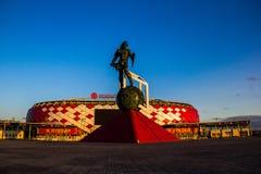 Arena de Spartak Opening del estadio de fútbol Foto de archivo