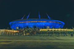 Arena de St Petersburg Foto de archivo libre de regalías