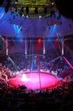 Arena del circo Imagen de archivo libre de regalías