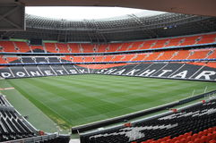 Arena di Donbass Immagine Stock