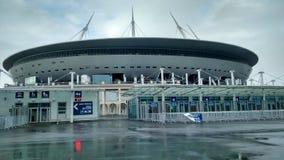 Arena di San Pietroburgo Immagini Stock