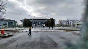 Arena di San Pietroburgo Immagini Stock Libere da Diritti