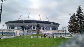Arena di San Pietroburgo Fotografia Stock