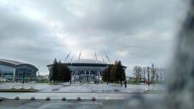 Arena di San Pietroburgo Immagine Stock Libera da Diritti