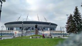 Arena di San Pietroburgo Fotografie Stock