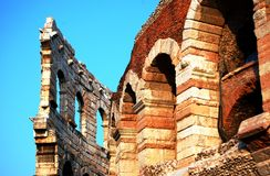 Arena di Verona stock photography